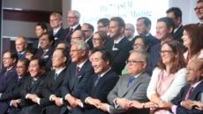 """[제7차 ASEM 경제장관회의]이낙연 총리 """"보호무역 주의, 세계경제의 위험요소"""""""