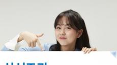삼성증권, '레버리지 WTI원유 선물 ETN' 거래 이벤트