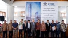 포스코건설, 인도네시아 '라자왈리 플레이스' 착공