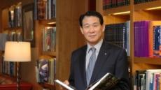 이정열 롯데호텔 베트남법인 대표, 한국조리사관직업전문학교 학장 취임