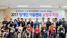 현대차 노사-울산경찰, '나눔순찰' 결실 3000만원 출연
