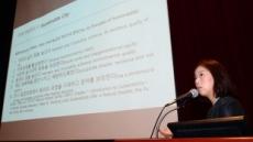 [헤럴드포토] 서울은미술관 국제컨퍼런스, '강연하는 박은선 리슨투더시티 디렉터'