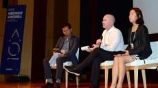 [헤럴드포토] 서울은미술관 국제컨퍼런스, '질문을 듣고 있는 강연자'