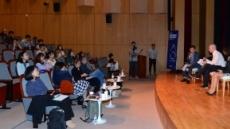 [헤럴드포토] 서울은미술관 국제컨퍼런스, '질문을 하세요~'