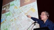 [헤럴드포토] 서울은미술관 국제컨퍼런스, '강연하는 황 하이밍 교수'