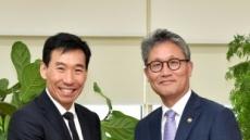 [포토뉴스] 김재현 산림청장, 제임스 최(James CHOI) 주한 호주 대사와 산림협력 논의