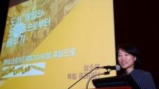 [헤럴드포토] 서울은미술관 국제컨퍼런스, '도시 개입의 오작동으로부터 배우기'