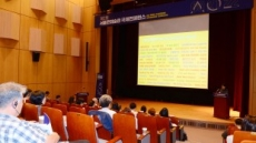 [헤럴드포토] 서울은미술관 국제컨퍼런스, '심소미 큐레이터의 강연…'