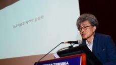 [헤럴드포토] 서울은미술관 국제컨퍼런스, '강연하는 안규철 교수'