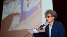 [헤럴드포토] 서울은미술관 국제컨퍼런스, '우리의 공공 미술은?'