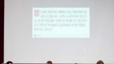 [헤럴드포토] 서울은미술관 국제컨퍼런스, '토론하는 강연자들…'
