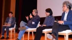 [헤럴드포토] 서울은미술관 국제컨퍼런스, '질문에 답하는 황 하이밍 교수'
