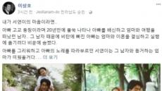 """이상호 기자 """"서해순 동거남도 출국금지를"""""""