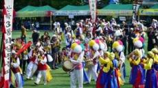 부평풍물대축제 '얼쑤! 흥해라 인천 부평' 22일 개막