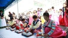 제18회 전국 인설 차 문화전-차예절 경연대회 23일 개최