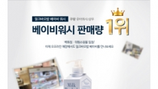 밀크바오밥 베이비워시 쿠팡 판매 1위 재탈환