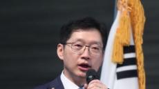 """김경수 """"정진석, 법적 책임지면 돼..타협은 없을것"""""""