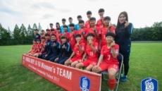 U-16 여자 축구대표팀 준우승…결승서 북한에 0-2 패