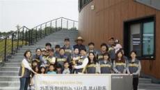 [포토뉴스] KB손보, 1사1촌 농촌일손돕기 봉사활동