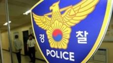 성추행 혐의 경찰, 동료 여경 통해 합의 시도 논란