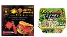 [aT와 함께하는 글로벌푸드 리포트]일본 편의점·식당, 매운맛 열풍 속으로