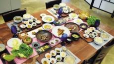 """[2017 KOREAT 맛을 공유하다-제주의 맛]""""맛존디 어디우꽈?"""" """"낭푼밥상으로 갑서양"""""""