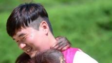 [헤럴드포토] '오랑우탄의 사랑법…'