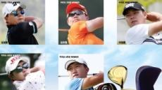 PGA 출전권, 추석보너스 걸린 카이도 제주 대회