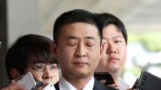 檢, 정진석 의원 '노무현 명예훼손' 사건 수사 착수