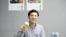 [2017 코릿-맛을 공유하다 ② 제주의 맛] 메이드 인 제주…산뜻한 감귤향 '제주맥주'