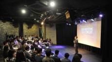 'CISO와 함께하는 멘토링 토크 콘서트' 개최