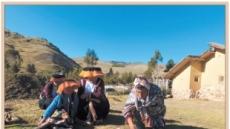 [지구의 역습, 식탁의 배신 ①감자]'잉카의 생명' 감자, 설땅을 잃어가다
