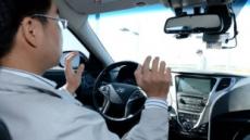 [2030년 자율주행 귀성길①]고속도로 안전벨트 착용 안 해도 될까?