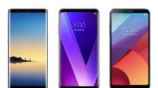 """""""얼리어답터 모여라~"""" 갤럭시노트8, V30, G6 사은품으로 최신 전자기기 증정"""