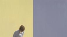 독특한 색감ㆍ화면분할ㆍ등 돌린 인물…현대인의 자화상을 그리다