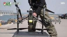 김건모, 드론으로 고등어 낚았다…스튜디오 '경악'