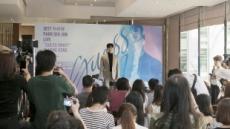 """박서준, 홍콩 사로잡은 청춘 대세 한류스타..""""亞 투어 성공적 포문"""""""