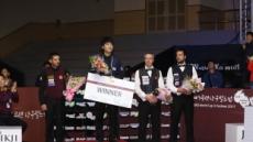 '당구천재' 김행직, 아시아 최초 2연속 3쿠션 월드컵 우승