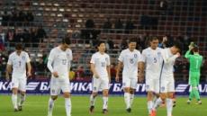 한국, 러시아에 2-4 패배…허술한 수비 '최악의 경기'