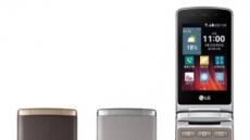 LG전자, '폴더 스마트폰'으로 부진 돌파한다…2년만에 출시