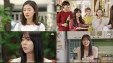 '청춘시대2', 일상에서 한 발짝 용기를 낸 하메들