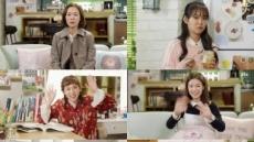 '청춘시대2', 왜 사랑받았을까?