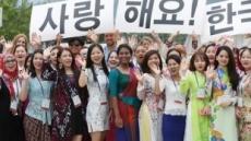 한한령 영향, 중국 세종학당 수강생 절반 이하 뚝