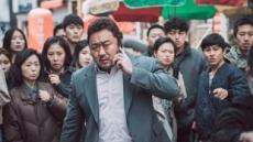 '범죄도시' 사고쳤다....마동석 맞춤형으로 역주행 1위