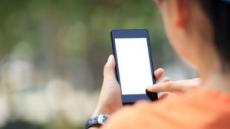 스마트폰 중독자, 앞 사람 감정 변화 못 읽어