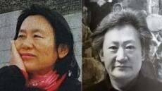 제10회 한국예술상 수상자 박연신 시인·박지오 화백 선정
