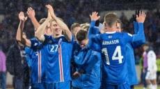 '유럽 조1위' 그 어렵다는 걸 아이슬란드가 해냅니다…'인구 34만' 小國 월드컵 첫 본선행
