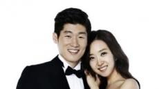 박지성, 두아이 아빠된다…아내 김민지, 둘째 임신