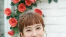 """'청춘시대2' 박은빈, """"임성민 보다 괜찮은 남자 없을 것 같다"""""""