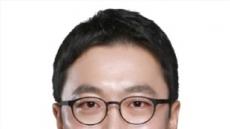 재규어랜드로버코리아, 양지훈 세일즈 상무 선임